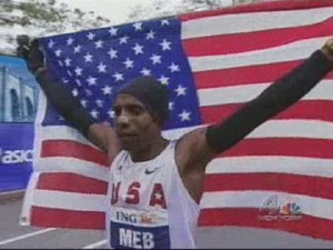 meb_and_flag